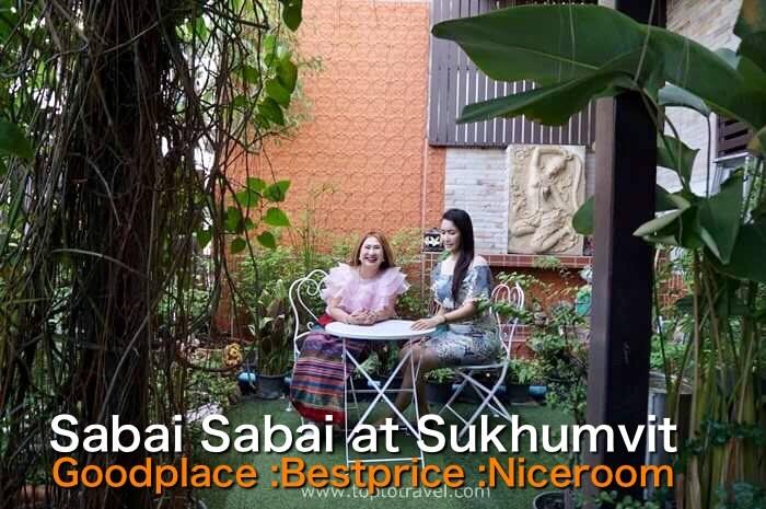Sabai Sabai @Sukhumvit : Sabai Sabai At Sukhumvit รู้แล้วจะหลงรัก!